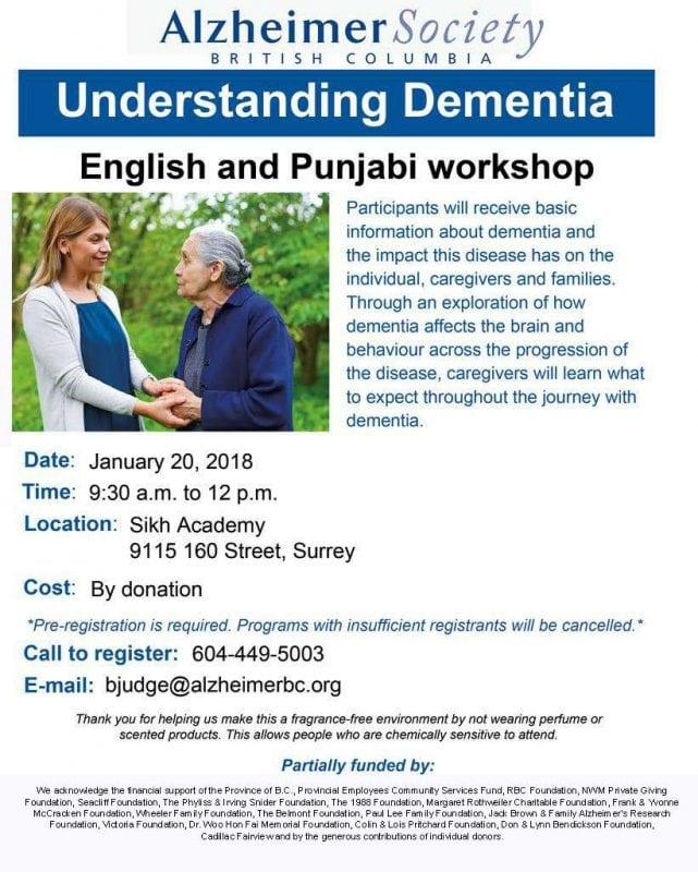 "Understanding Dementia"" workshop to be presented in Punjabi"
